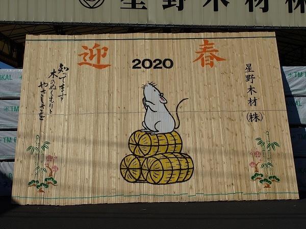 E51-200102007.jpg